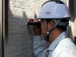 壁の調査3